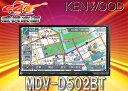 ●KENWOODケンウッド7型Bluetooth内蔵CD録音地デジ彩速ナビMDV-D502BT