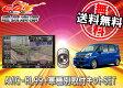 【送料無料】carrozzeriaカロッツェリアAVIC-RL99+KLS-D803Dムーブ・ステラ用取付キットセット