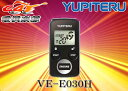 ●YUPITERUユピテルN-BOX/N ONE/N WGN用エンジンスターターVE-E030H(VE-M031Hをお考えの方へ)