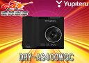 ●YUPITERUユピテル2.0型FULL HDドライブレコーダーDRY-AS400WGC