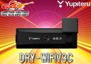 ●YUPITERUユピテル無線LAN/GPS内蔵FullHDドライブレコーダーDRY-WIFIV3C