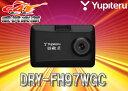 【送料無料】YUPITERUユピテル2.0型GPS/Gセンサー搭載ドライブレコーダーDRY-FH97WGc
