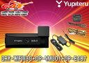 ●ユピテル無線LAN/GPS内蔵1.5型ドライブレコーダーDRY-WIFIV3C+駐車記録用ユニットOP-VMU01+電源コードOP-E487セット