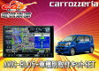 【送料無料】carrozzeriaカロッツェリア8型ワンセグナビAVIC-RL05+KLS-D803Dステラ/ムーヴ専用取付キットセット
