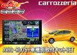 【送料無料】carrozzeriaカロッツェリア8型ワンセグナビAVIC-RL05+KLS-Y807Dアクア専用取付キットセット