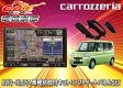 【送料無料】carrozzeriaカロッツェリアAVIC-RL05+KLS-D801DタントLA600系(MC後)用取付キットセット