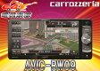 ●カロッツェリアBluetooth・CD録音・DVD再生・地デジ搭載200mmワイド2DINメモリーナビAVIC-RW09地図更新3年分付