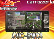 ●carrozzeriaカロッツェリア200mmワイド7V型CD/DVD再生ワンセグ内蔵楽ナビAVIC-RW03