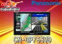 Panasonicパナソニック7型VICSワンセグポータブルナビCN-GP755VDゴリラ