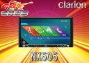 クラリオン7型ワイドVGA/地デジ/DVD再生対応ライトAVナビNX505