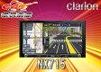 clarionクラリオン7型CD録音DVD再生Bluetooth地デジNX715地図3年無料