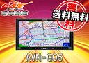 【送料無料】イクリプスAVN-G04後継7型8GBフルセグ地デジCD/DVD再生SDナビAVN-G05