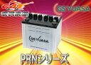●GSユアサPRODA NEO大型車用 高性能カーバッテリーPRN-130F51
