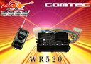 COMTECコムテックBeTimeアンサーバック/ターボタイマー/キーレススタート対応エンジンスターターWR520