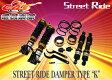 """【送料無料】STREET RIDE DAMPERストリートライドダンパー""""TYPE K""""ダイハツDAIHATSUタント(TANTO)/タントカスタム(TANTO CUSTOM)L375S専用減衰力固定式SR-D203"""