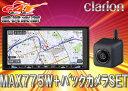 Clarionクラリオン7.7型地デジSDナビMAX775W+バックカメラRC15Dセット