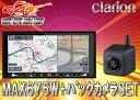 Clarionクラリオン7.7型地デジSDナビMAX675W+バックカメラRC15Dセット