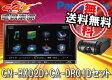 【送料無料】PanasonicパナソニックCN-RX02D+専用ドライブレコーダーCA-DR01Dセット