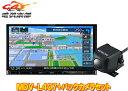 KENWOODケンウッドMDV-L407+CMOS-C230ワンセグ内蔵7V型彩速ナビ+バックカメラセット