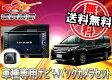 ●80系ノアNOAH専用AVIC-CE900NO-M+ND-BC8II+RD-C200セット