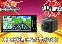 ●PanasonicパナソニックCD録音DVD再生/Bluetoothステリモ対応地デジ搭載200mmワイド2DINナビCN-RE03WD+バックカメラCY-RC90KDセット