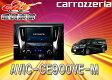 ●カロッツェリア10V型ヴェルファイア専用AVIC-CE900VE-M