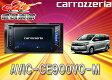 ●カロッツェリア10V型ヴォクシー専用AVIC-CE900VO-M