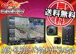 カロッツェリアAVIC-RL900+カメラND-BC8II+ドラレコND-DVR1set