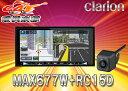 ●クラリオン7.7型200mmワイドCD録音DVD/SD/USB再生Bluetooth搭載VICSWIDE対応地デジナビMAX677W+専用バックカメラRC15Dセット