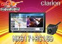 ●クラリオン7型CD録音DVD/SD/USB再生Bluetooth搭載VICS WIDE対応地デジナビNX617+専用バックカメラRC15Dセット