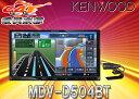 ●ケンウッド7型DVD再生・4倍速CD録音Bluetooth搭載フルセグ地デジSD彩速ナビMDV-D504BT地図更新1年無料・3年保証・ステアリングリモコン付