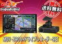 ●ケンウッド彩速ナビMDV-Z904+ドライブレコーダーDR...
