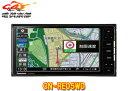 パナソニックCN-RE05WDストラーダ7V型200mmワイドDVD再生CD録音Bluetooth搭載地デジ対応SDナビ