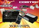COMTECコムテックスズキプッシュスタート車専用エンジンスターターBeTime WR620PS