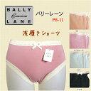 【BALLY LANE】バリーレーン 普段履きショーツ 浅履き PB-11 【RCP】