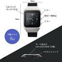 Bluetooth 対応 腕...
