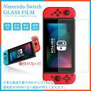 【メール便/送料無料】Nintendo Switch 液晶 ...