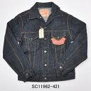 【送料無料】SUGAR CANE シュガーケーン SC11962A-421 14.25oz.1962年モデル デニムジャケット Gジャン
