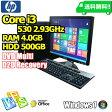 【HP 8100 Elite 17型/4.0GB/500GB/DVDマルチ/7Pro】【送料無料】【デスクトップパソコン】【あす楽_年中無休】【smtg0401】【RCP】【中古】10P03Dec16