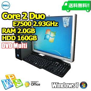��������ۡ�NECVY13M/RF-U512MB/20GB/CD�ۡ�56��OFF�ۡ�����̵���ۡڥΡ��ȥѥ�����ۡڤ������б��ۡڤ�����_ǯ��̵�١ۡ�smtb-u�ۡ�28Sep12P�ۡ���šۡ�RCP1209mara�ۡ�2sp_120924_yellow��