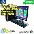 【限定60台】【HP Compaq 6000 Pro 17型/4.0GB/160GB/DVD-ROM/7】【送料無料】【デスクトップパソコン】【あす楽_年中無休】【smtg0401】【RCP】【中古】02P18Jun16