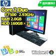 【限定60台】【HP Compaq 6000 Pro 17型/2.0GB/160GB×2/DVD-ROM/7】【送料無料】【デスクトップパソコン】【あす楽_年中無休】【smtg0401】【RCP】【中古】【SSMay15_point20】【20P30May15】
