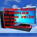 【台数限定】【スーパーセール】【HP Compaq 8000...
