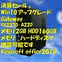 【決算セール】【Win10アップグレード】【Gateway SX2370-A22D 2.0GB/160GB/DVDマルチ】【送料無料】【デスクトップパソコン】【あす楽..