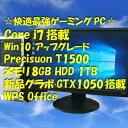 【新品グラボ増設】【最強快適ゲーミングPC】【Precision T1500】【送料無料】【デスクトップパソコン】【smtg0401】【RCP】【中古】10P03Dec16