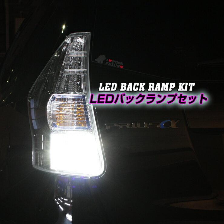 トヨタ 20アルファード GGH20用 LED...の紹介画像3