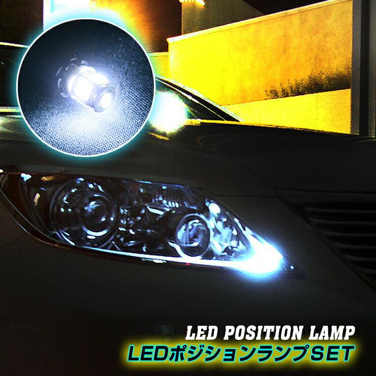 トヨタ 20アルファード GGH20用 LEDポ...の商品画像