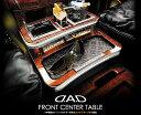 【GARSON/ギャルソン】DAD フロントセンターテーブルホンダ オデッセイ(RC1/2)用D.A.D FRONT CENTER TABLE スクエア モノグラム クロコ ベガ リーフ02P05Nov16