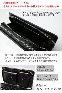 マルチカラーダブルファスナーセカンドバッグスマートキーケース入れ付き機能性と収納力に優れたセカンドバッグ革製ハンドル付きでしっかりフィット!バッグ小銭入れ本革