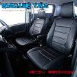 【grace/グレイス】BASIC-LINE T.W.G シートカバー トヨタ ハイエース バン 200系(H24/05 〜H25/11)用 ベーシックライン シートトリートメント ティーダブルジー02P27May16